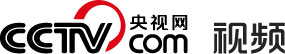 CCTV.com央視網 視頻