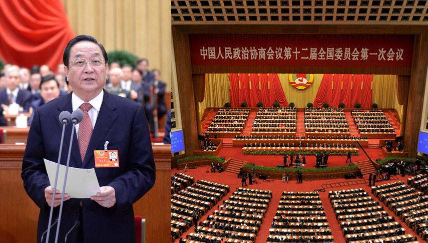 全国政协十二届一次会议胜利闭幕 俞正声发表讲话