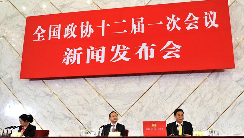 全国政协十二届一次会议新闻发布会召开 新闻发言人吕新华(右一)介绍本次大会有关情况并回答记者提问。