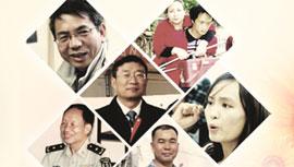 共产党员 感动中国