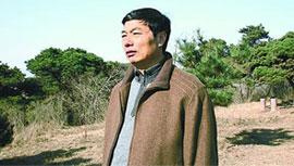 河北省秦皇岛市林业干部 樊渭