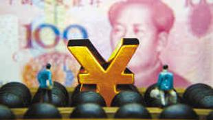 国资委:央企要着力提高国有资本回报