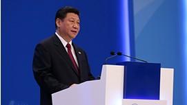 习近平出席博鳌亚洲论坛2013年年会