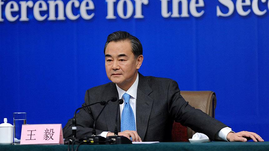 """外交部部长王毅就""""中国的外交政策和对外关系""""答记者问"""