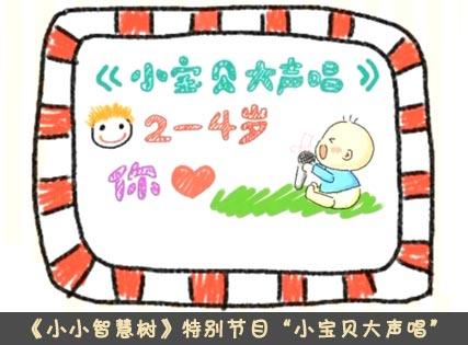 小小智慧树_青少台_央视网(cctv.com)