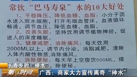 中国打击侵犯知识产权和制售假冒伪劣商品专项行动成果展