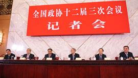 政协委员谈主动适应经济发展新常态