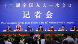 董明珠代表等谈贯彻男女平等基本国策
