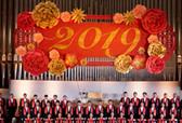 全球华人新春音乐盛典2019