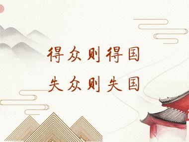 组图:索求青年不带分文考查安化之旅【18】