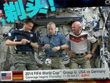 [世界杯]杰报世界杯:输了,剃头!