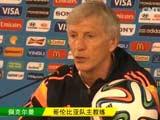 [世界杯]佩克尔曼表现淡定 斯科拉里爆粗