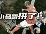 [世界杯]杰报世界杯:马斯切拉诺堵枪眼肛门撕裂