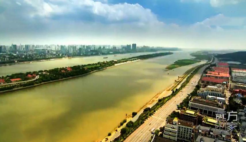 《远方的家》 20200210 大好河山 江河奔流 波澜壮阔