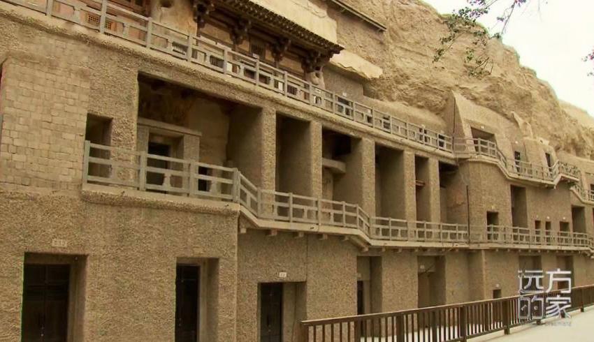 《远方的家》 20200317 世界遗产在中国 敦煌:跨越千年的传奇