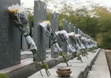 央视《新闻联播》报道厦门开通网上祭扫通道 寄托哀思 00:00:40