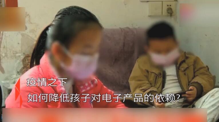疫情之下,如何降低孩子對電子產品的依賴? 00:00:53