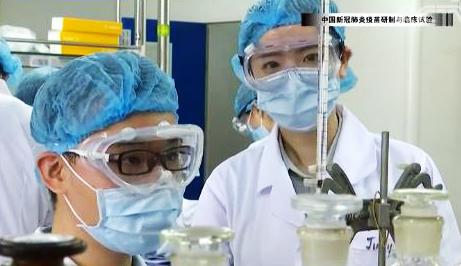 """《今日关注》 20200519 中国五大举措助全球抗疫 美威胁永久""""断供""""世卫"""