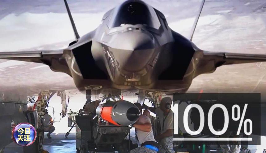 《今日关注》 20200610 美俄核武动作频频!新一轮军备竞赛箭在弦上?