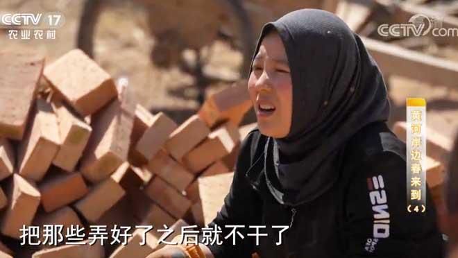 《攻坚日记》 20200612 黄河岸边春来到(4)