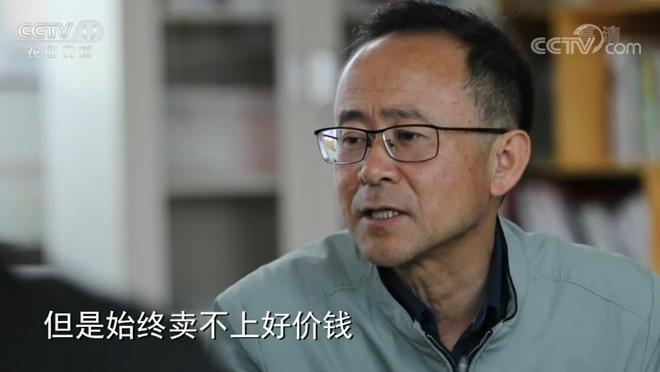 《攻坚日记》 20200624 天平村的幸福路(3)