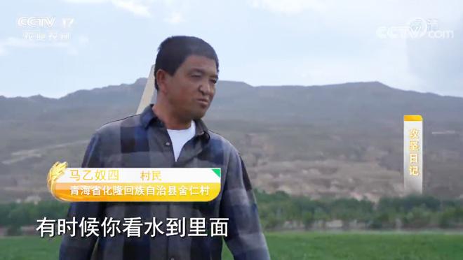 《攻坚日记》 20200626 拉面县脱贫记(4)