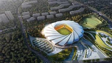 [足球之夜]20200711 重心重任——2023年亚洲杯