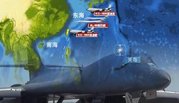 《今日关注》 20201118 东海南海挑事 全球加速撤军 美作何盘算?