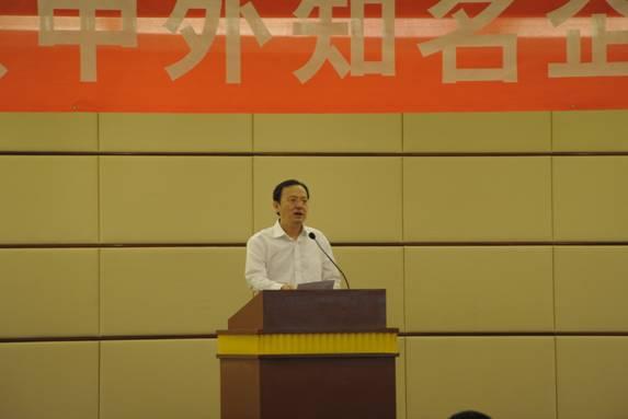 海淀区代区长孙文锴表示,区域内500多家龙头企业将优先享受海淀区的八项服务制度。
