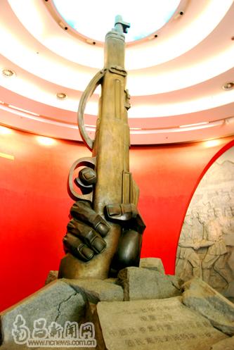 打响革命第一枪