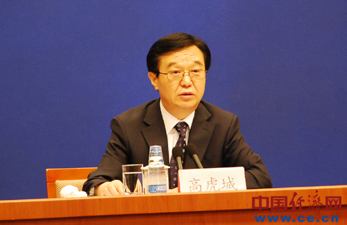 中国-东盟博览会组委会副主任、商务部国际贸易谈判代表兼副部长高虎城向媒体介绍《中国-东盟全面经济合作框架协议》签署10周年以来中国与东盟的经贸合作情况。 (中国经济网记者徐晶慧 摄)