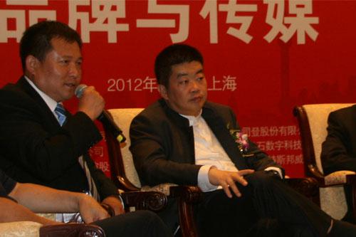 林德物流总裁庞玉良发言