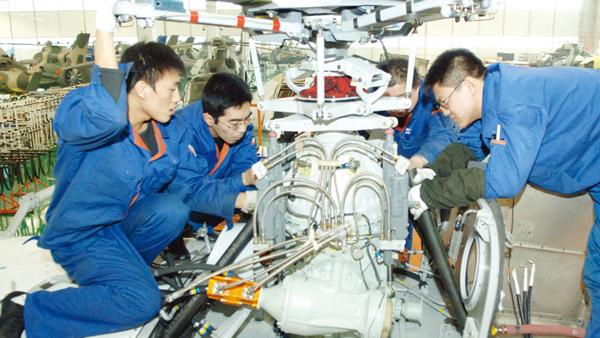 中航工业哈尔滨飞机工业(集团)有限责任公司的工人