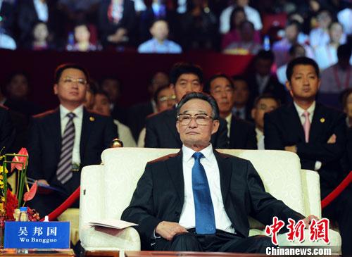 图为吴邦国出席开幕式。中新社发 刘忠俊 摄
