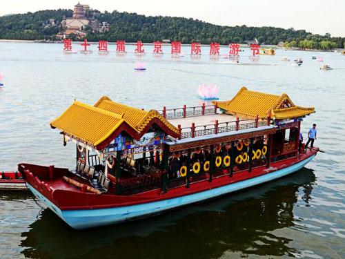 В Пекине проходит 14-ый международный фестиваль туризма