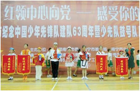 南宁举行少先队鼓号队风采展示大赛 展校园文化之魂
