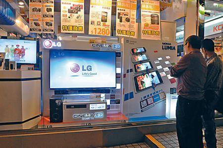 LG电视在香港遭遇集体死机2万用户狂致电求助