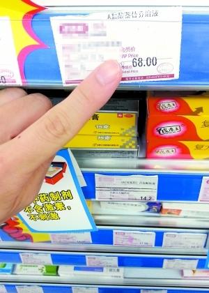 曝药店第一排药物最贵网友称别信导购信医生