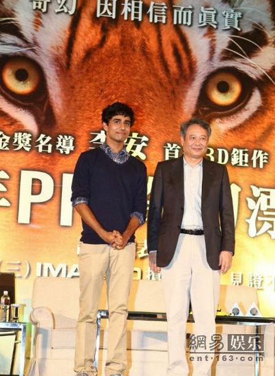 李安新片《少年派的奇幻漂流》在台湾首映。