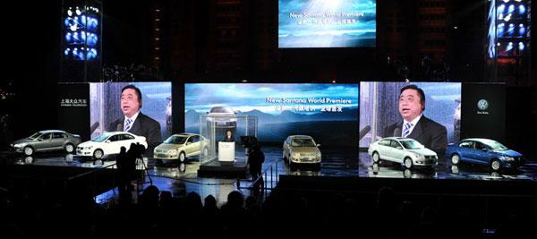 接受预定/12月上市 新一代桑塔纳正式全球首发 卓众汽车网