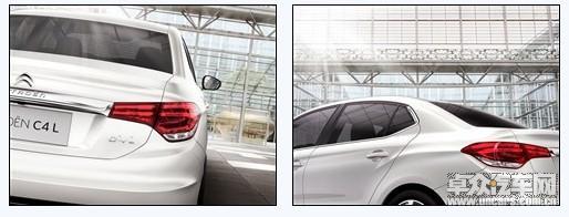 雪铁龙C4L年内上市 预计售价12.5万元起 卓众汽车网