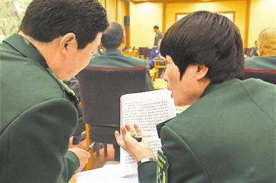 【学习十八大报告体会】