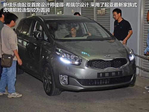 广州车展探馆抢先拍 全新款起亚新佳乐