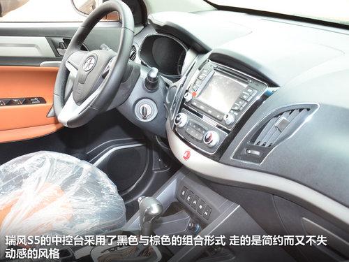 2012广州车展提前探馆 瑞风S5全面解析