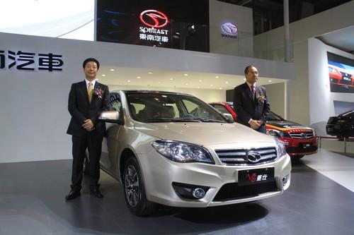 东南V6——首次正式亮相,定名菱仕
