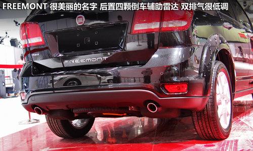 3.6L引擎+全时四驱 车展实拍菲亚特菲跃