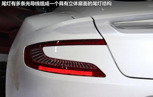 2012广州车展实拍 间谍007座驾Vanquish