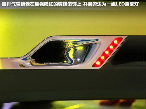 铃木首款中级跨界车 实拍概念车S-Cross