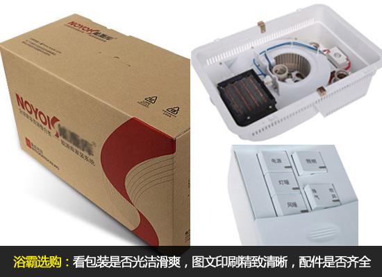 产品应附有开关板,接线盒和排风口