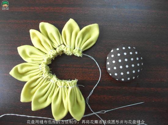 手工制作向日葵布艺装饰花图解